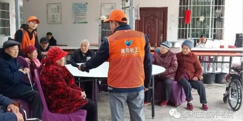 丰富养老院老人的精神文化生活,需要更多新鲜血液