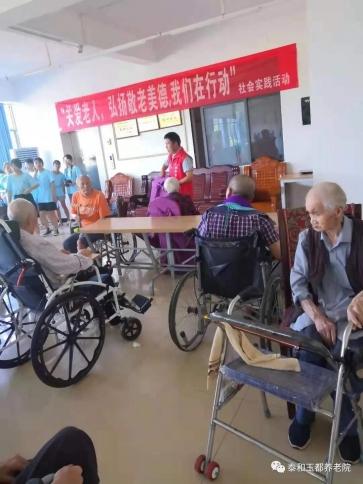 蓬安县县团委青年志愿者与川北医学院学子来我院慰问演出