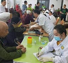蓬安养老院